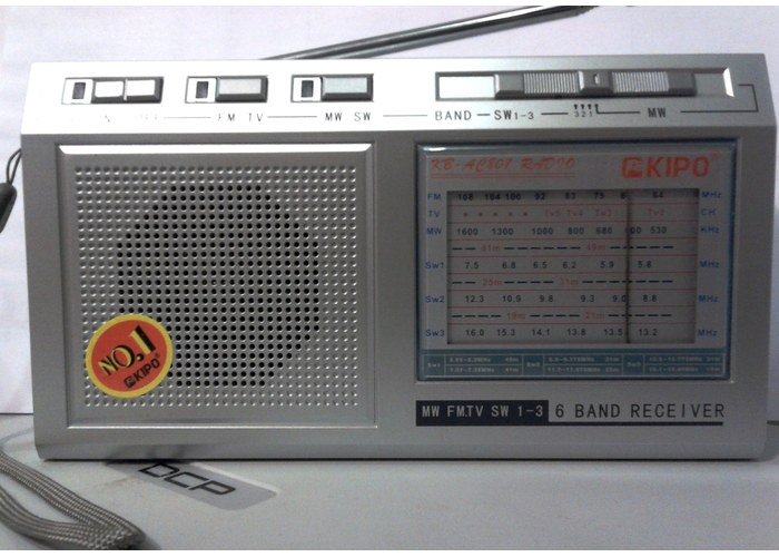 Радиоприемник KIPO KB-AC807